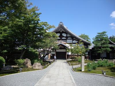 l'ingresso al tempio
