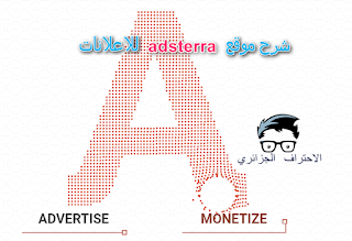 شرح موقع adsterra للاعلانات,Bitcoin,ePayments,Paxum,PayPal, Payza,Webmoney,WireTransfer