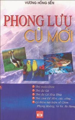 Phong lưu cũ mới - Vương Hồng Sển