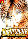 THE WALLFLOWER VOLUME 1