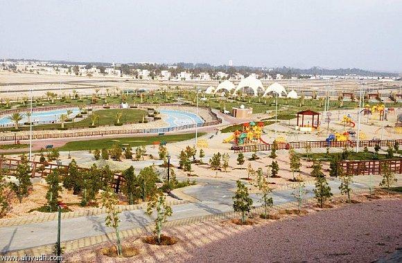 حديقة الملك فيصل