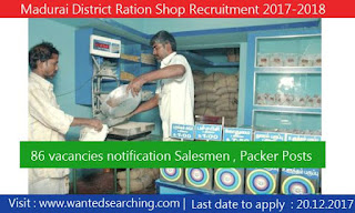 Madurai District Ration Shop Recruitment 2017-2018 , 86 vacancies notification Salesmen