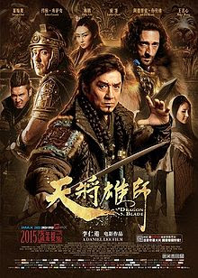 Dragon blade 2015 hindi dubbed chinese full movie
