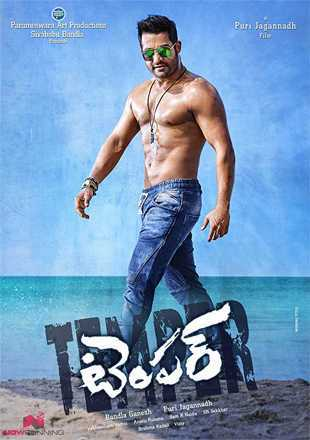 Temper 2015 Hindi Dubbed HDRip 720p