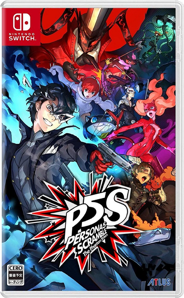Persona 5 Scramble The Phantom Thieves Front Cover Switch