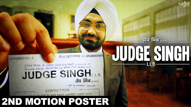Judge Singh LLB 2015 Punjabi Full Movie DVDRip Download