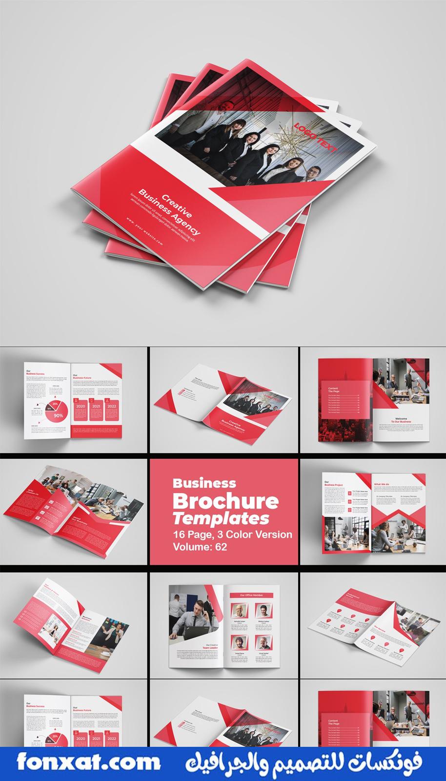 CreativeMarket.Brochure.Template.eps-ai