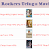 Jio Rockers Telugu Movies 2020 New Download Link