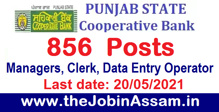 PSC Bank recruitment 2021: Apply Online for 856 Managers, Clerk-cum-Data Entry Operator