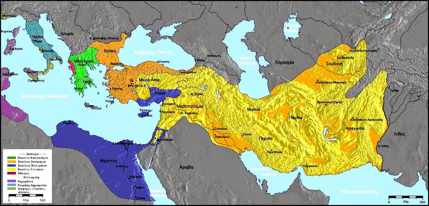 Το ευσεβές γένος των Ρωμαίων