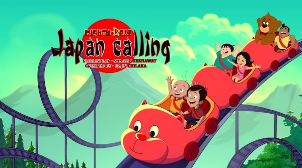 Mighty Raju - Japan Calling Full Movie In Tamil