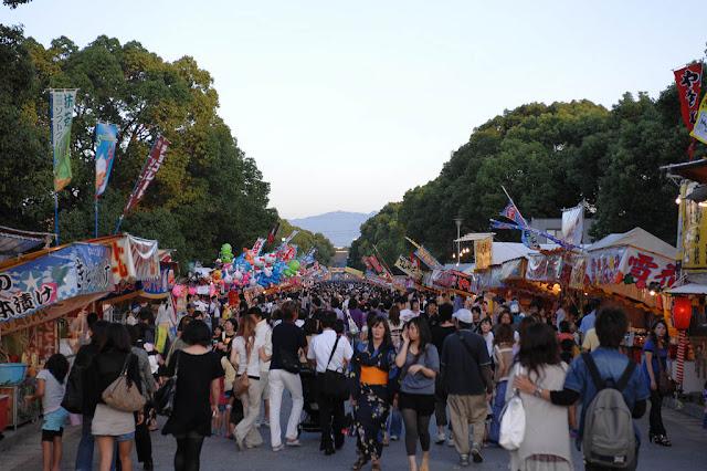 Hojoya (or Hojoe) Festival at Hakozaki-gu Shrine, Fukuoka Pref.