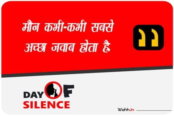 Day of Silence  Slogans Images