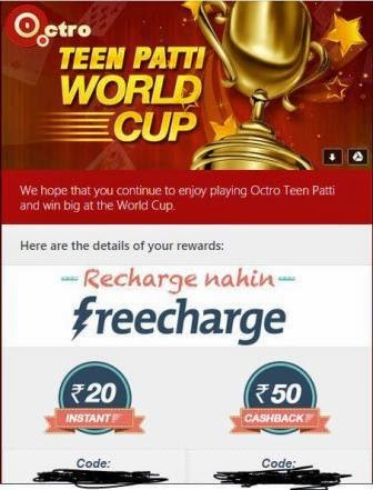 Get Free Rs  70 Recharge for Downloading Teen Patti App