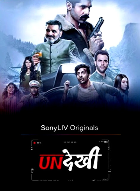 Undekhi  webseries cast trailer and release date review