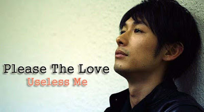 Sinopsis Please The Love Useless Me Episode 1-Terakhir