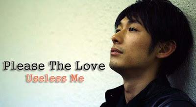 Sinopsis Please The Love Useless Me Episode 1-Terakhir