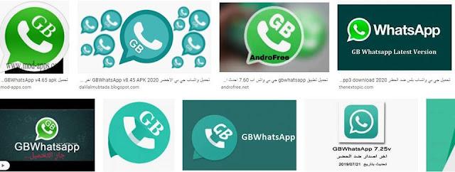 واتساب جي بي واتساب GB Whatsapp 3.90 الاصدار الاخير