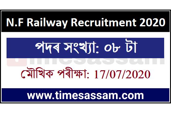 N.F. Railway Job 2020