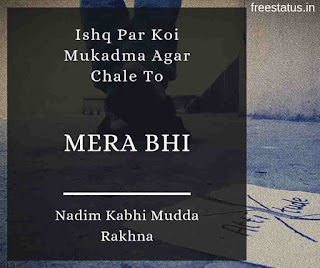 Ishq-Par-Koi-Mukadma-Agar-Chale-To - Sad-Shayari