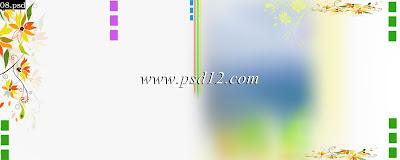 60 Sheet Album Design - 12x30