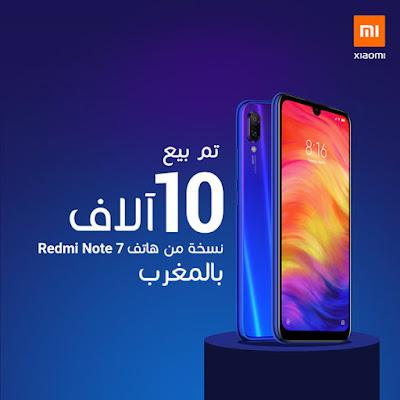 هاتف من Redmi Note 7 في المغرب