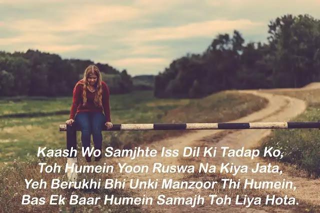 sad love shayari quotes