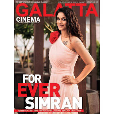 Simran (Indian Actress) Biography, Wiki, Age, Height, Family, Career, Awards, and Many More