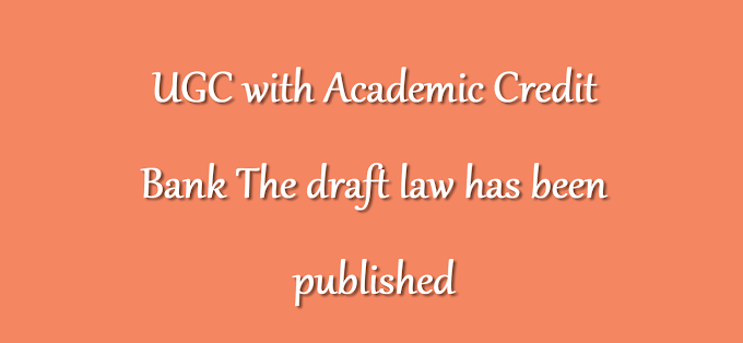 UGC with Academic Credit Bank   The draft law has been published