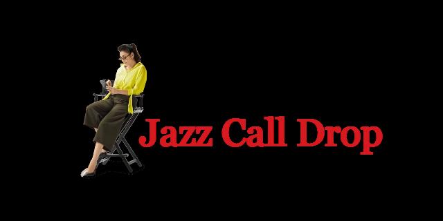 Jazz Minute Back on Call Drop service | Jazz 2021