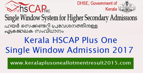 Kerala HSCAP registration, Kerala plus one admission 2017, HSCAP 2017, plus one admission, Kerala allotment result, HSCAP online 2017