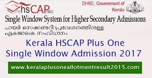 Kerala HSCAP Plus One (+1) admission 2017 - HSCAP online registration