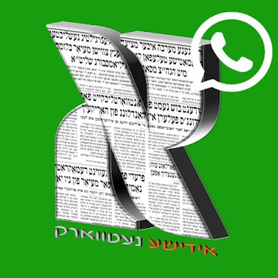 https://api.whatsapp.com/send?phone=18457885329&text=Subscribe