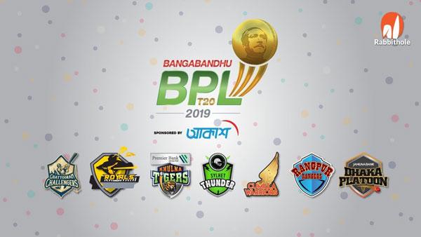 Bongobondhu BPL T20 2019 Live