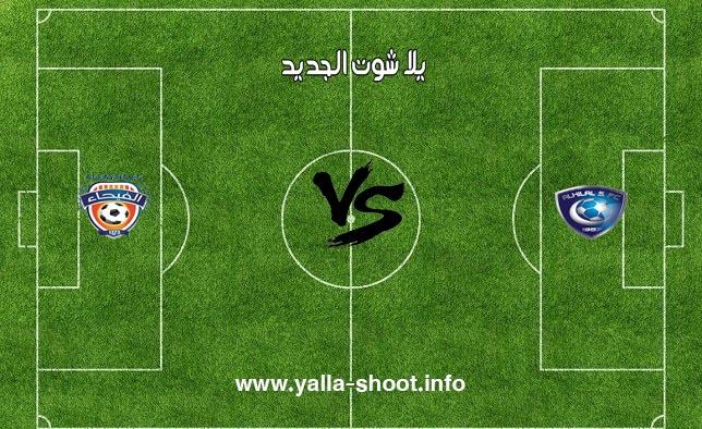 مشاهدة مباراة الهلال والفيحاء بث مباشر اليوم السبت 14-9-2019 يلا شوت الجديد في الدروي السعودي