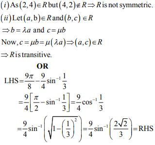 ncert solution class 12th math Answer 21