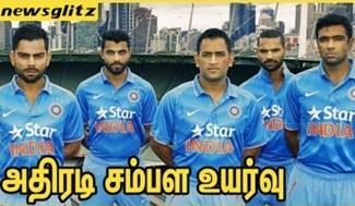 Virat , Rohit earn more than DHONI   Cricket BCCI Hike