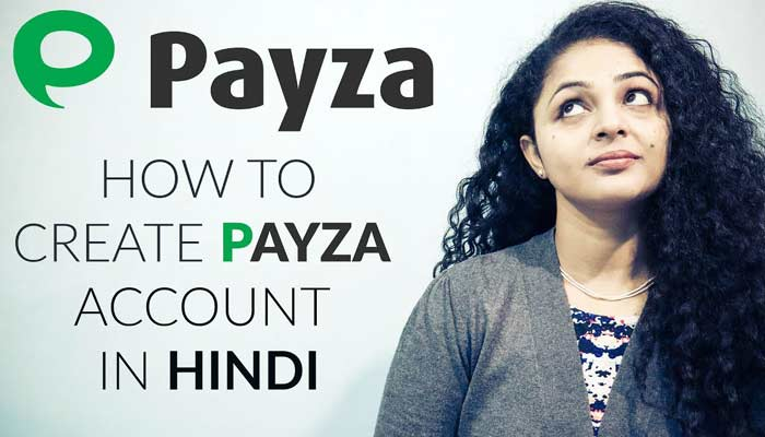 payza क्या होता है