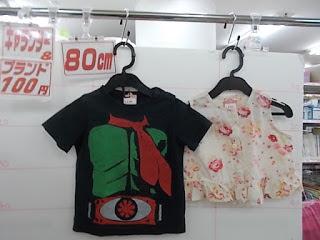 キャラクター&ブランド100円子供服、仮面ライダーTシャツ、シャツ80㎝