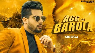 Agg Da Barola Song Lyrics