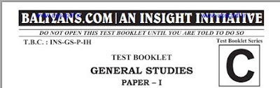 BALIYANS-TEST-SERIES-1