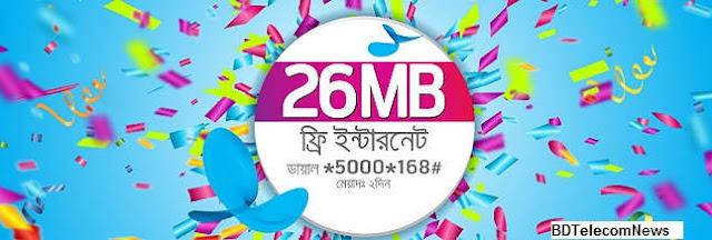 gp free internet offer