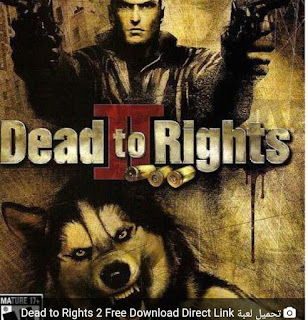Download Dead To Rights game