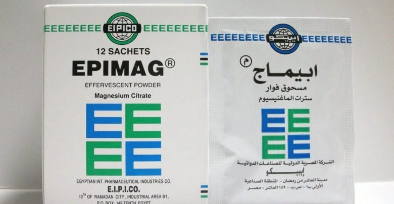 سعر ودواعي استعمال فوار ابيماج Epimag للبول