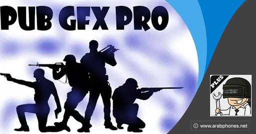 تحميل PUB Gfx+ Tool النسخة المدفوعة