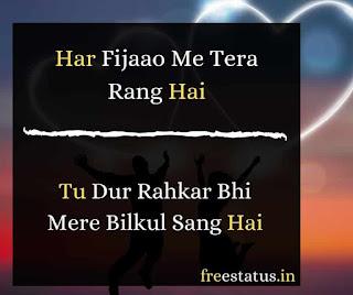Har-Fijaao-Me-Love-Pain-Quotes