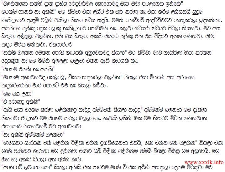 Sex Kathasinhala Fileoct Is Katha Pdf Files Zip Downloads At