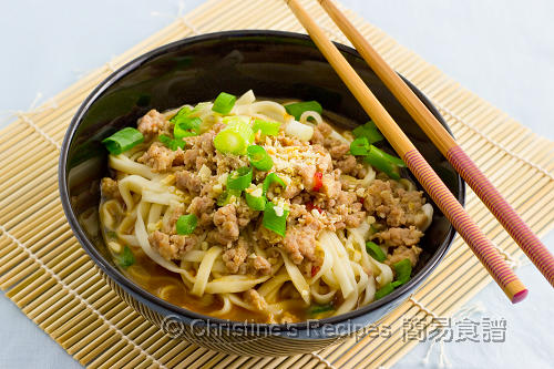 Dandan Noodles02