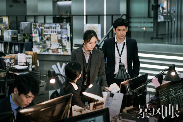 Storm Eye Chinese spy drama Yang Mi