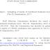 SSC CGL Tier 2 Notice Examination 06-06-2018